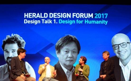 [Herald Design Forum 2017] HDF 2017 presents 'Design for Humanity'