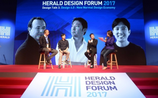 [Herald Design Forum 2017] Design guru share views on technology
