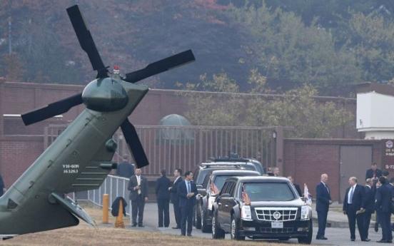 Trump's surprise DMZ trip canceled due to weather