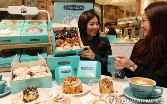 US bakery Cinnabon taps Seoul market