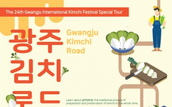 Gwangju center operates free kimchi tour