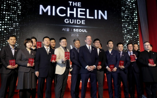 [Newsmaker] Wait is over - Michelin unveils latest Seoul guide