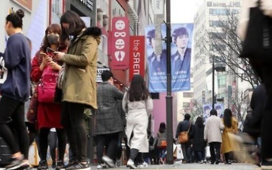 Japanese women form largest group of hallyu-related visitors