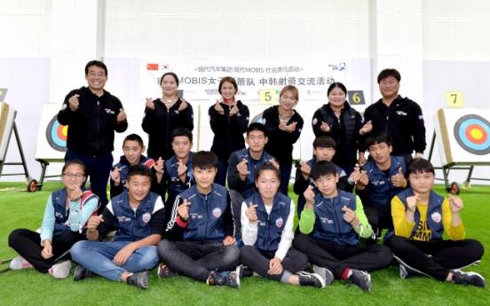 Hyundai Mobis expands CSR program to China