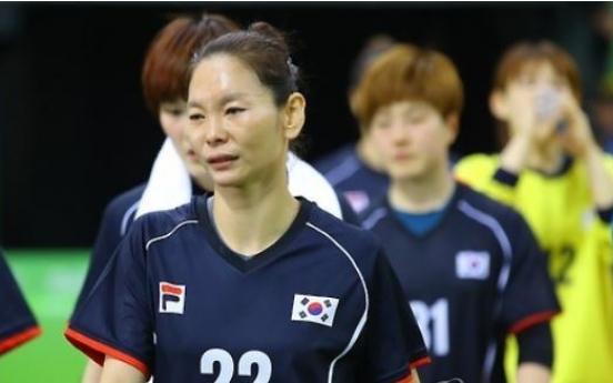 Korean handball icon Woo Sun-hee announces retirement