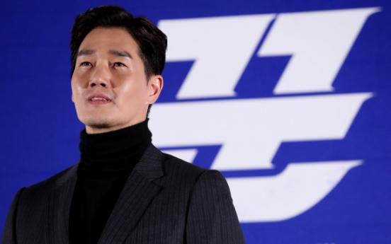 Hyun Bin, Yoo Ji-tae make tense team in 'Swindlers'
