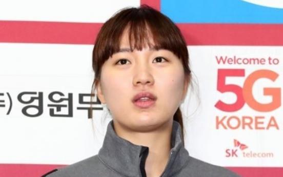 [PyeongChang 2018] Korea picks up team sprint bronze at Speed Skating World Cup