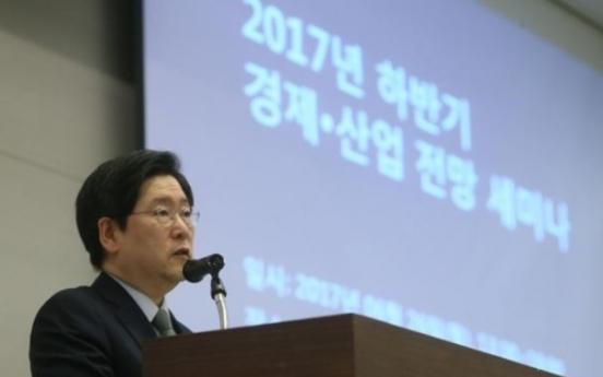 Korea's economy to grow in mid-2% range next year: experts