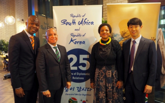 'South Africa offers peerless tourism wonders'
