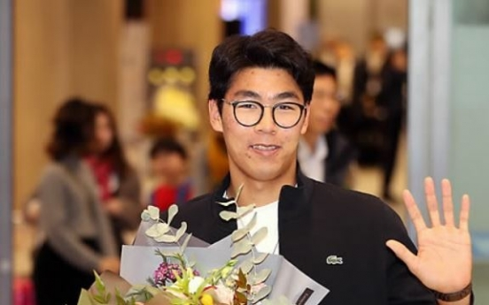 Chung Hyeon looking to build on 1st ATP title
