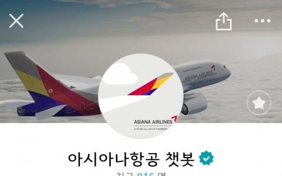 Asiana pilots chatbot service