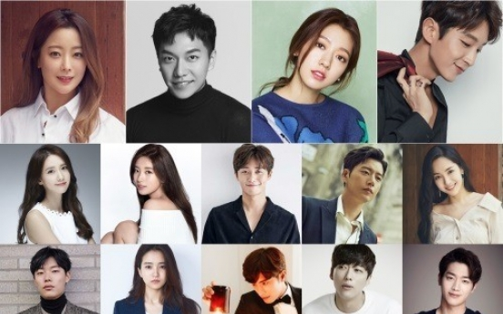 2017 Asia Artist Awards to open with stellar lineup of artists