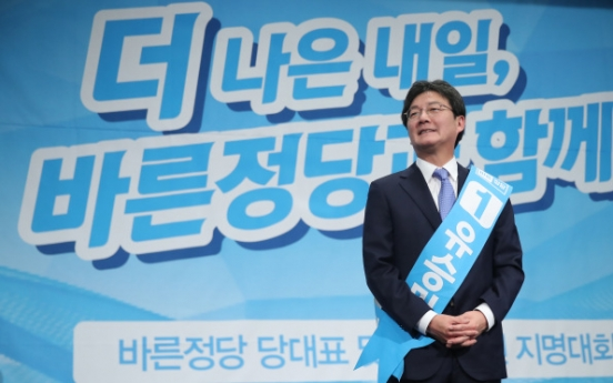 [Newsmaker] Yoo Seong-min picked as new leader for Bareun Party