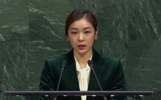 [PyeongChang 2018] UN adopts Olympic Truce for PyeongChang Winter Olympics