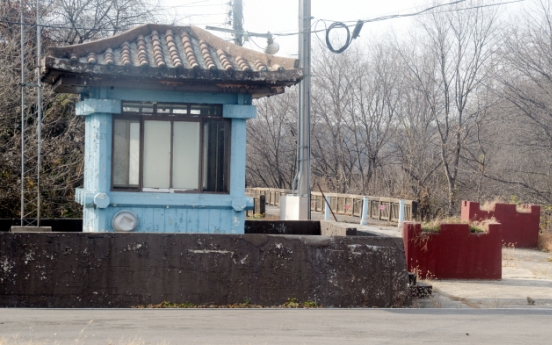 [Photo News] Site of North Korean soldier's defection