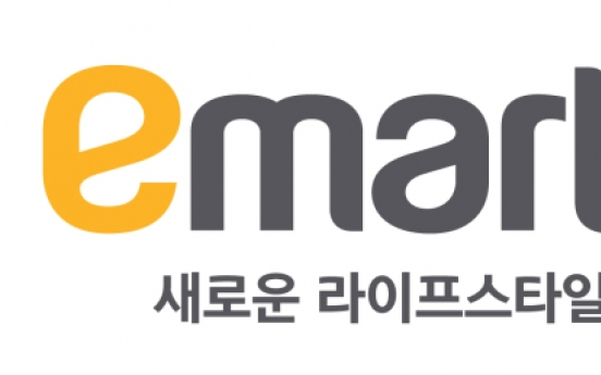 Emart24 announces new welfare policies for franchisees