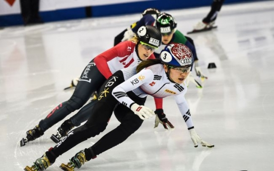 [PyeongChang 2018] S. Korea to host final Olympic short track qualifying event