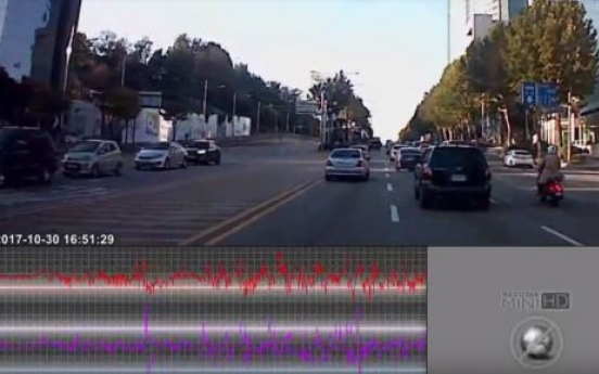[Video] Police release black box footage from late actor's car