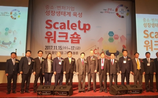 Startup Ministry launches 'ScaleUp' workshop in Changwon