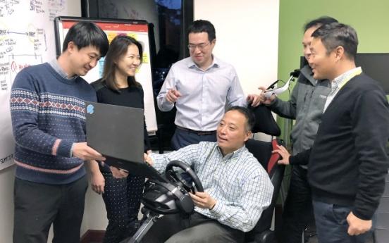 Hyundai opens innovation hub Hyundai Cradle in Silicon Valley