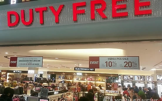 Duty-free operators see high Q3 amid continuing uncertainty