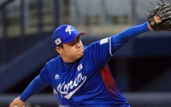 Korea to start hard-throwing right-hander vs. Japan to open baseball tournament