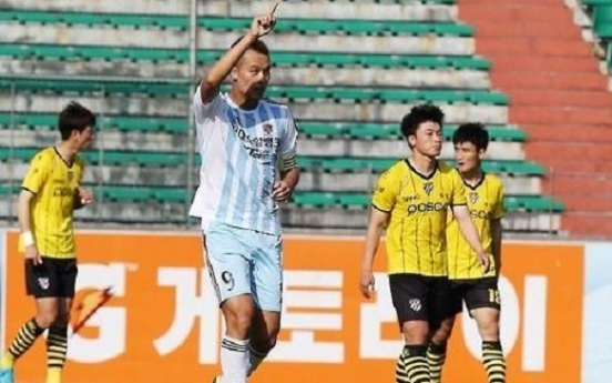 Two Korean football clubs fined over fan violence