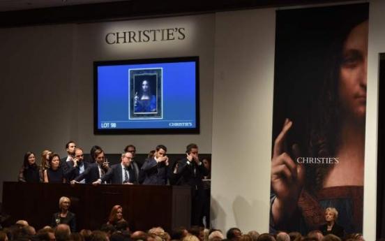 Da Vinci sells for $450mn in auction record: Christie's