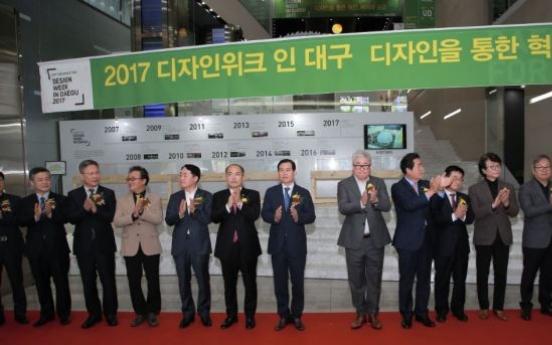 Design Week in Daegu 2017 kicks off