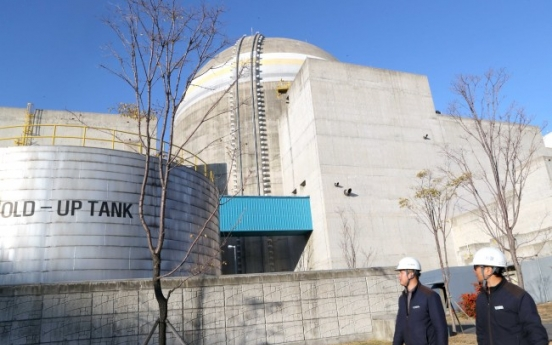 [News Focus] Pohang quake to bolster talks on Moon's nuke-free vision