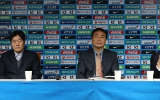 New executives for Korean football vow to work together through stormy times