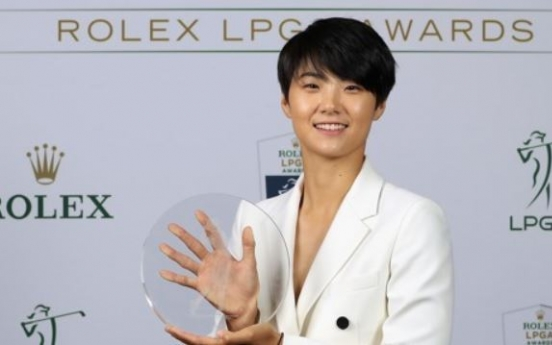 Korean Park Sung-hyun receives trophy as top LPGA rookie
