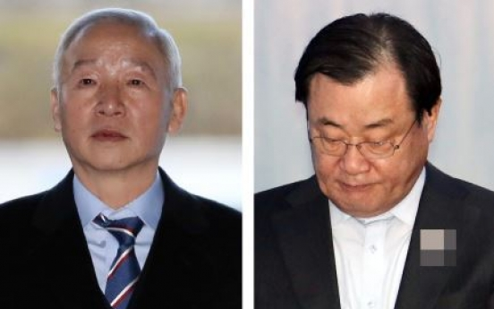 Two ex-NIS chiefs arrested in bribery scandal
