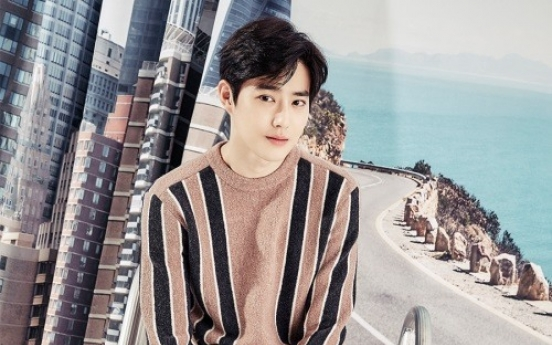 EXO's Suho to play lead role in remake of Japanese drama 'Rich Man, Poor Woman'