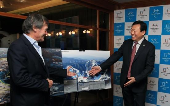 [PyeongChang 2018] Shin Dong-bin promotes PyeongChang at FIS