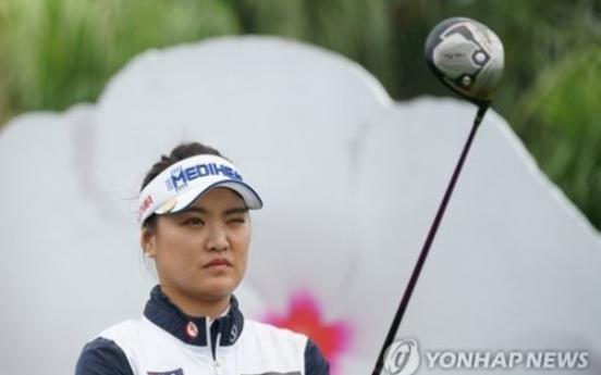 Koreans share LPGA's top player award