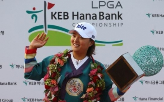 Korean tour star announces move to LPGA for 2018