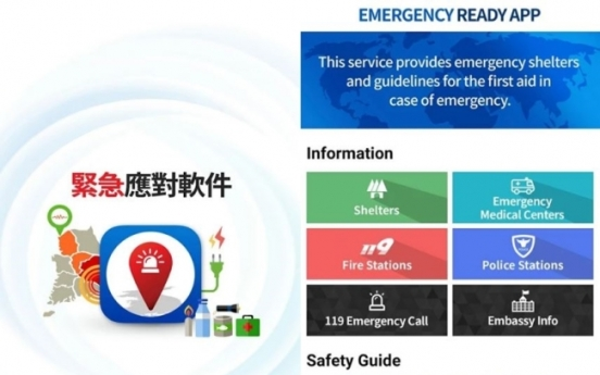 [PyeongChang 2018] Korea developing multilingual disaster alert system for foreigners