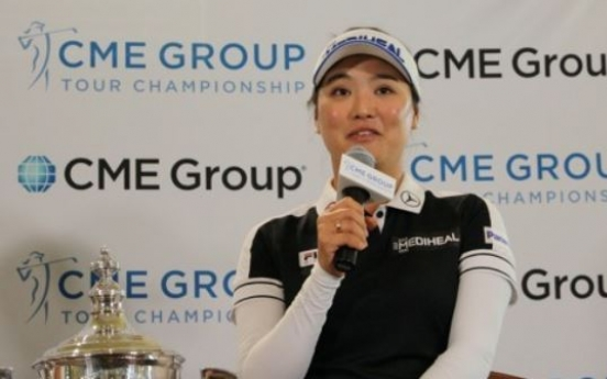 Co-LPGA Player of the Year Ryu So-yeon makes triumphant return home
