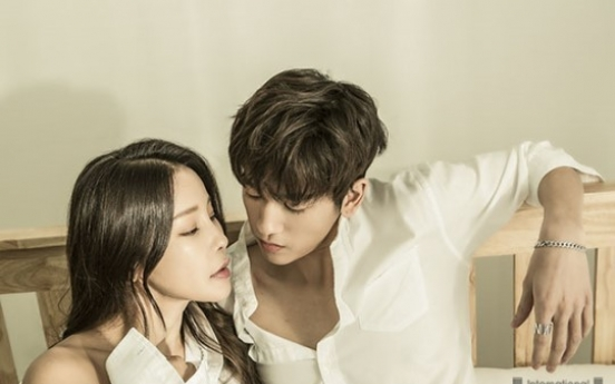 K-pop couple with 17-year age gap open up about romance