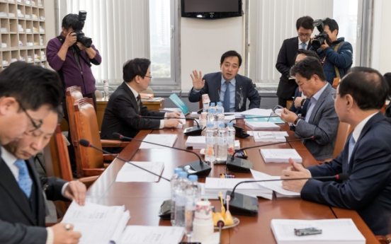 [News Focus] Moon's plan for new investigative body hits snag