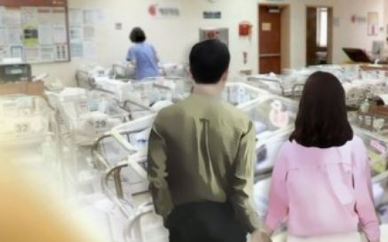 Korea's childbirths slump in Sept.