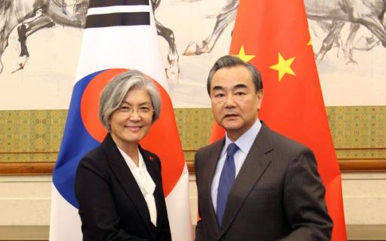 Top diplomats of S. Korea, China hold talks