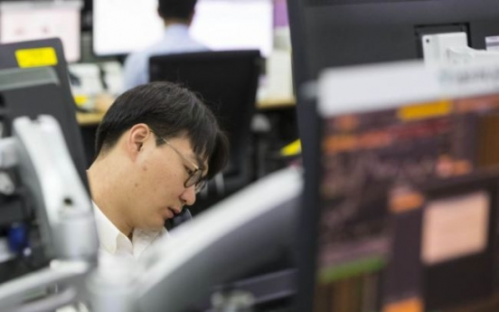 Seoul stocks mildly lower amid wait-and-see stance by investors