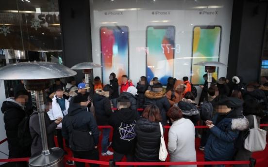 [Photo News] iPhone X lands in Korea