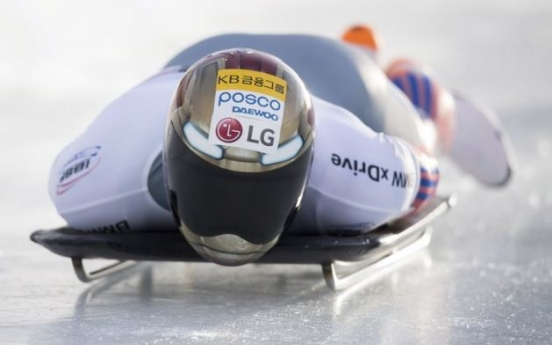 South Korean wins World Cup men's skeleton race in Whistler