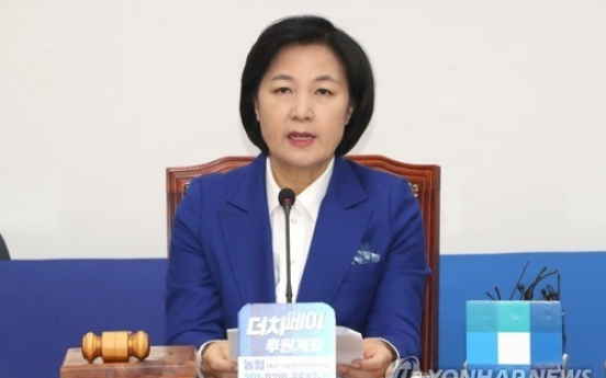Ruling party leader to visit China this week