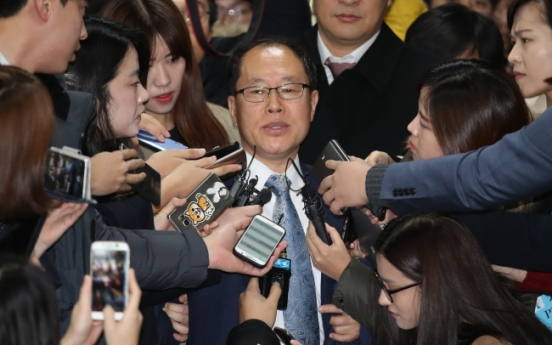 KH explains: Park Geun-hye's trial