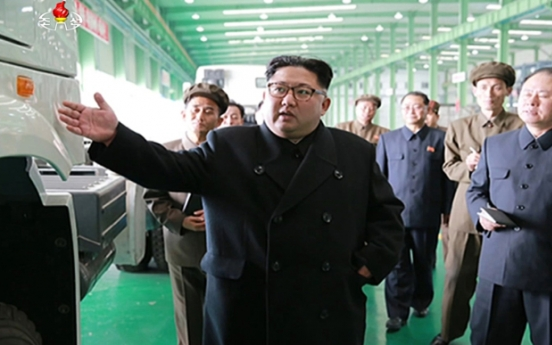 Kyodo reports 'North Korean missile launch imminent'