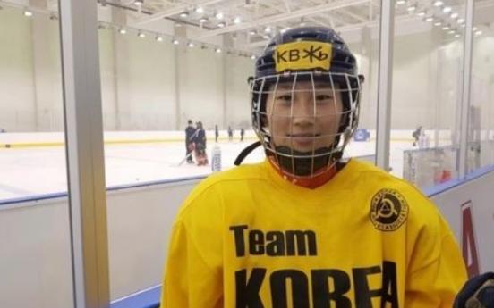 [PyeongChang 2018] Natl. women's hockey captain eyes bronze medal at PyeongChang 2018